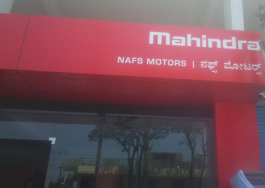 Mojo-Exlusive-NAFS-Motors-1