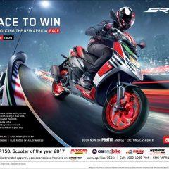 Aprilia unveils #RaceToWin campaign for New SR150 RACE Edition