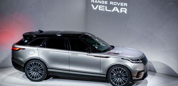 Range Rover Velar Introduced