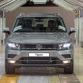 Volkswagen Tiguan Production Announced
