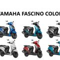 Yamaha Fascino Color Variants