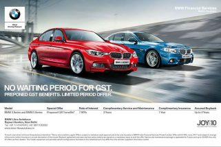 BMW India offers GST Benefits prior to its Official Implementation