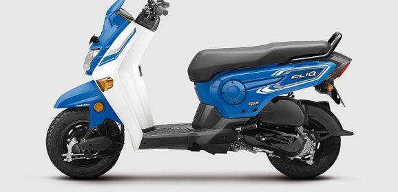 Honda's New Gearless Bike – Honda CliQ Photos are here