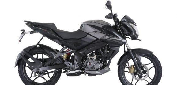 Bajaj Pulsar NS160 launched at Rs 82,630 – Now gets rear disc brake