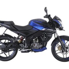 Bajaj Pulsar NS160 Launched in India at Rs 78,368