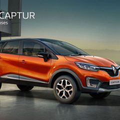 Renault CAPTUR Photos ( Orange Color )