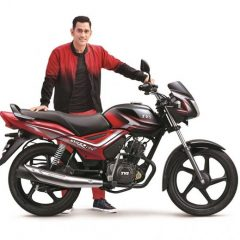 TVS Star City Plus Special Edition Launched
