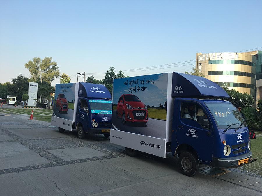 Hyundai India Experience Rural Market