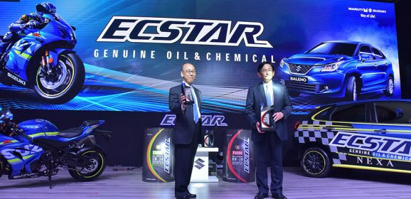 Suzuki ECSTAR Engine Oil Launched in India