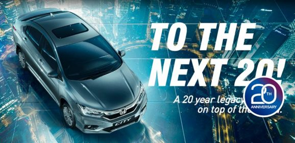 20th Anniversary Honda City Special Edition Launched