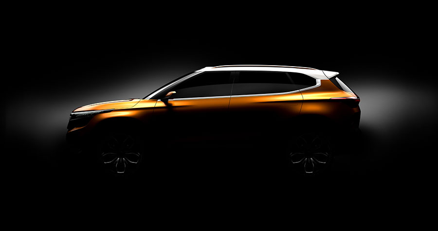 Kia SP Concept Side View Photo