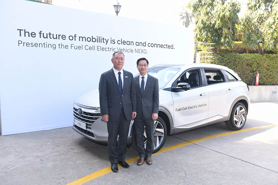 Hyundai Nexo Electric Vehicle