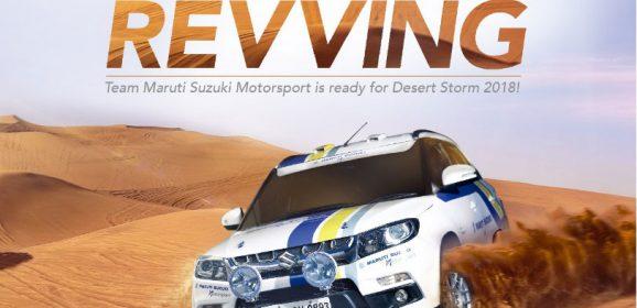 Countdown begins for 2018 Maruti Suzuki Desert Storm
