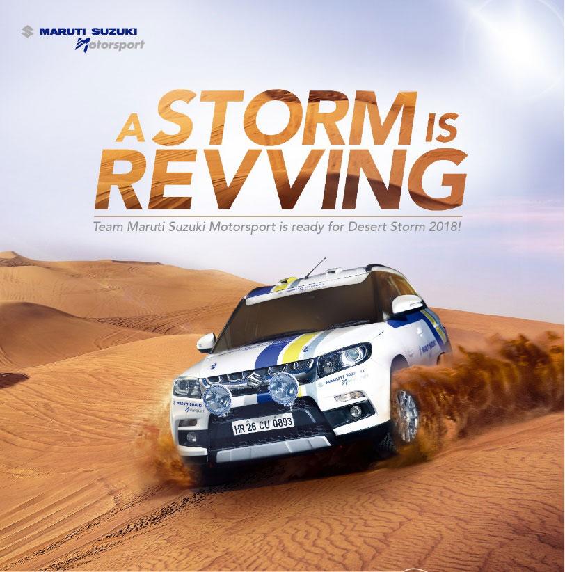 2018 Maruti Suzuki Deser Storm