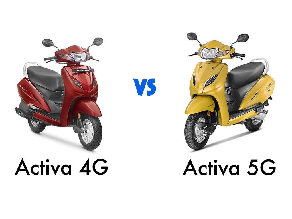 honda activa 4g vs 5g