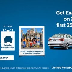 Hyundai Announces Benefits for First 250 Xcent Bookings