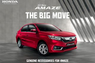 New 2018 Honda Amaze Accessories Listed on Honda Website