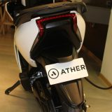 Ather Energy launches the largest charging network in Bangalore