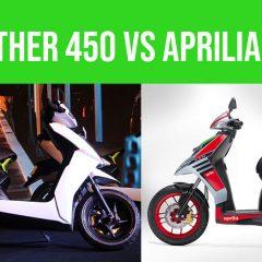 Ather 450 vs Aprilia SR 150 Comparison ( Specs, Performance etc )