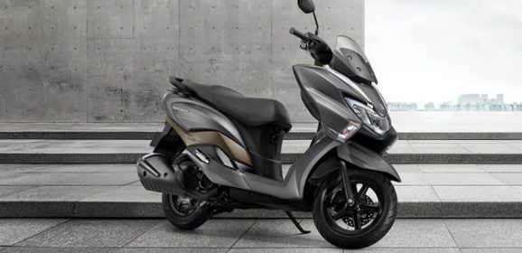 Suzuki Burgman Street Scooter Launched In India at Rs 68,000