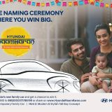 "2 Lakh Votes for ""Santro"" – The Upcoming Hyundai Hatchback (AH2)"