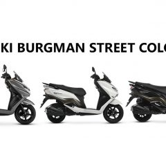 Suzuki Burgman Street Colors: White, Gray and Black