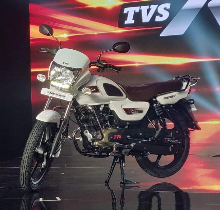 Tvs Radeon Motorcycle Launched A New Commuter Bike By