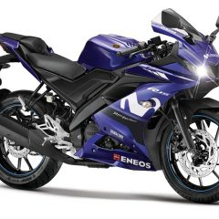 """Yamaha Launches """"The Call of the Blue"""" Brand Campaign"""