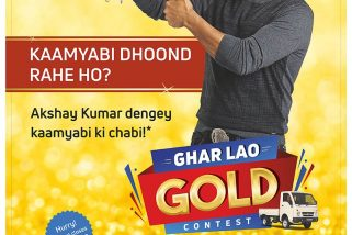 Tata Ace Gold Encourages Entrepreneurship with 'Ghar Lao Gold' Contest