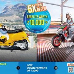 Vespa / Aprilia Introduces 5X Fun Offer – Benefits worth Rs 10,000