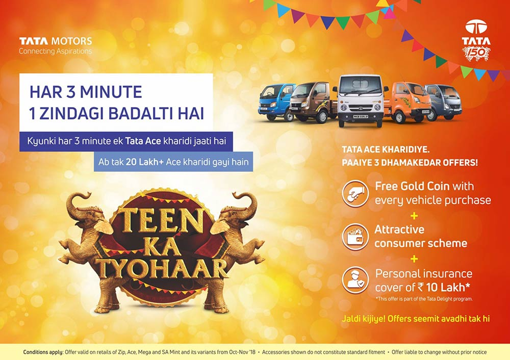 Tata Ace Offers and Discounts for Diwali Festival