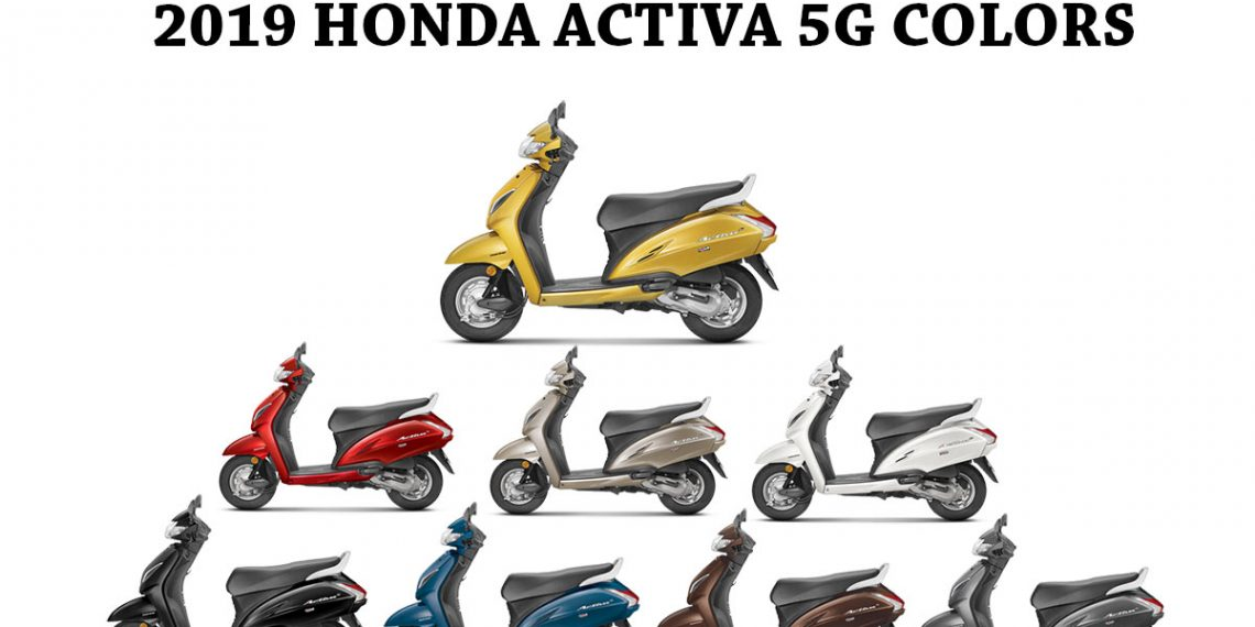 activa 5g on road price in bangalore