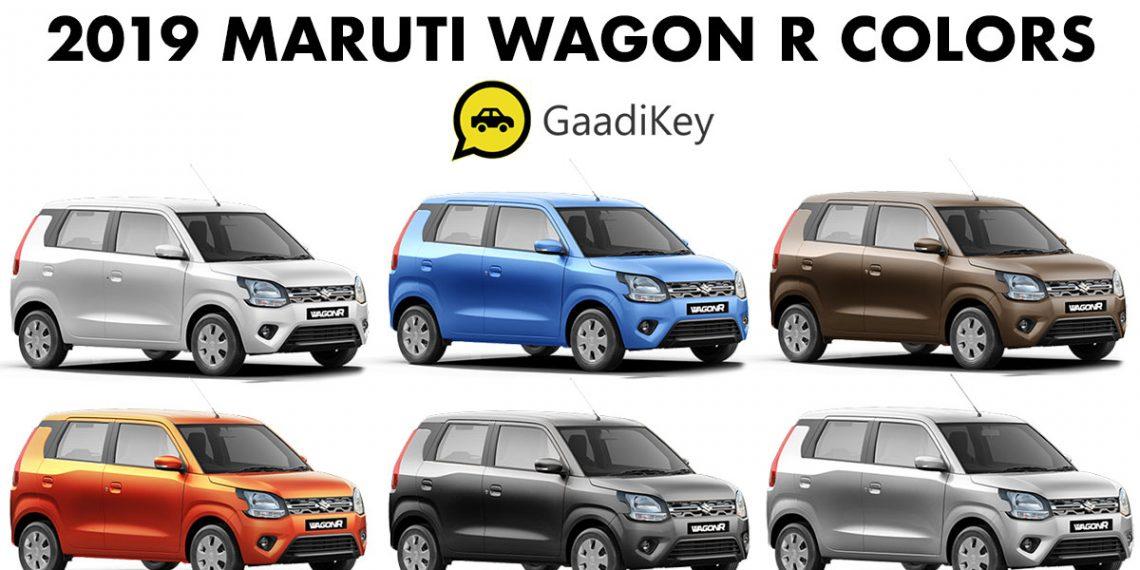 2019 Maruti Wagon R Colors: Blue, Brown, Grey, Orange, Silver, White