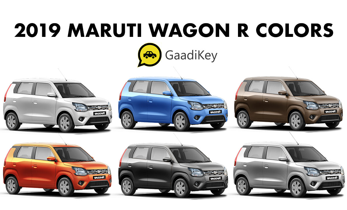 2019 Maruti Wagon R Colors - New Wagon R 2019 Model Colors