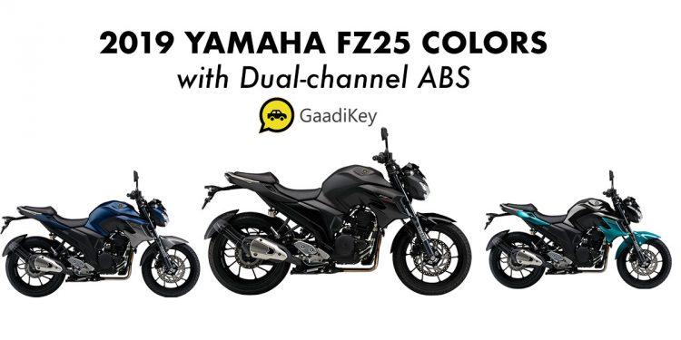 Fz25 ヤマハ