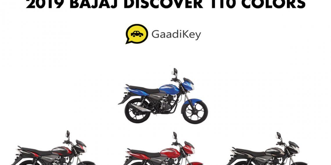 2019 bajaj discover 110 colors