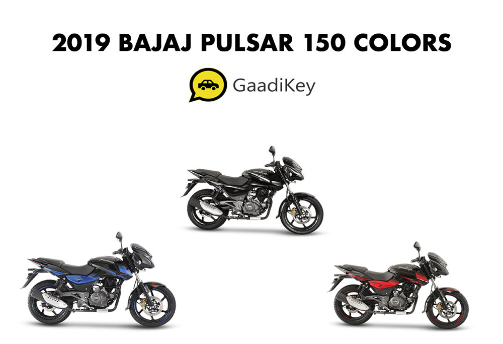 2019 Bajaj Pulsar 150 Colors - 2019 Pulsar 150 All Colors