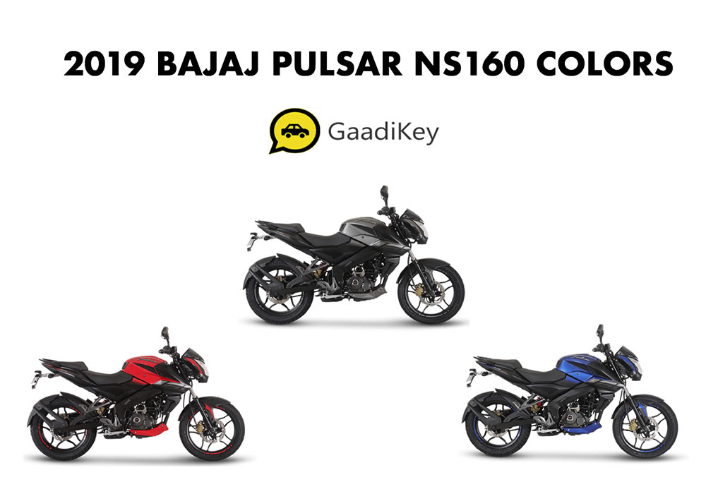 2019 Model Bajaj Pulsar NS160 Colors