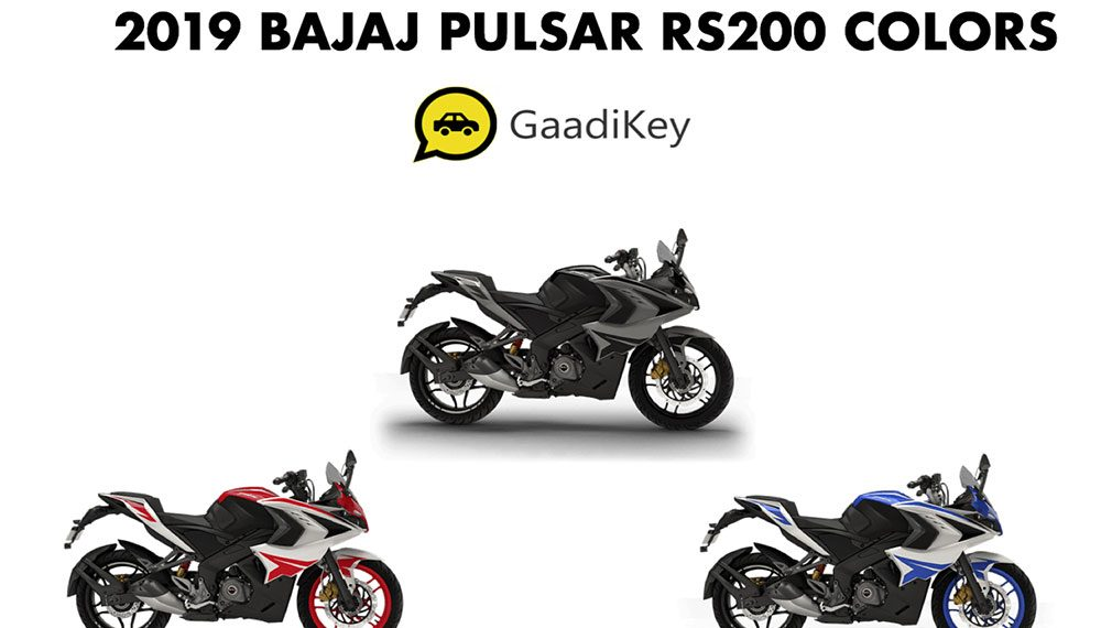 Terrific Pulsar Rs 200 New Model 2019 Bajaj Pulsar Rs200 Price Ncnpc Chair Design For Home Ncnpcorg