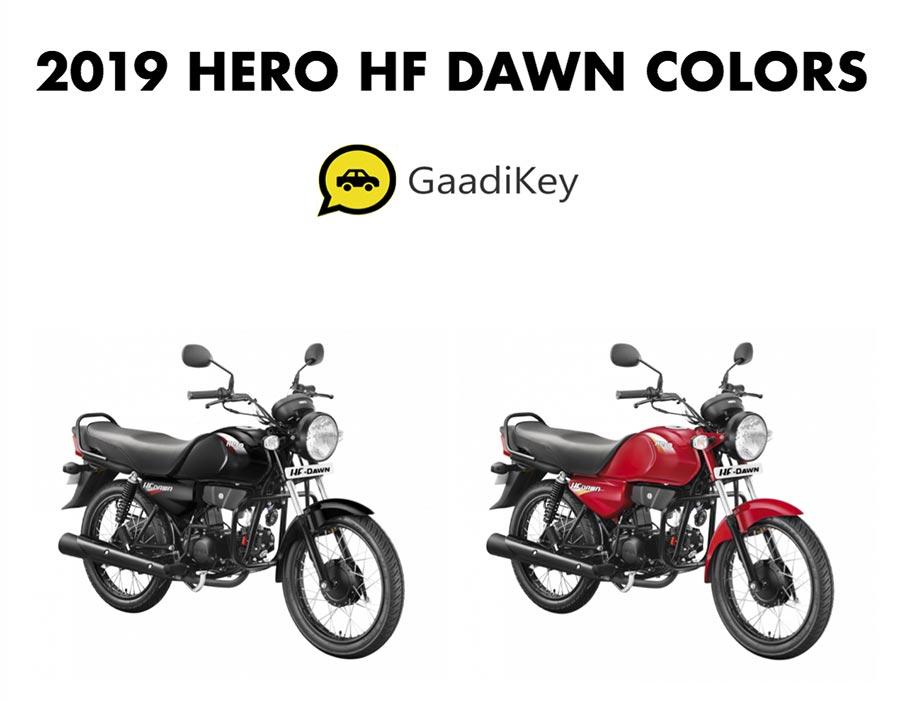2019 model Hero HF Dawn Colors