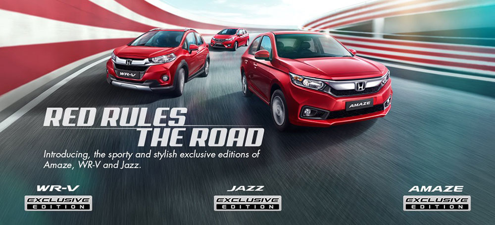 2019 Honda Amaze Exclusive Edition - 2019 Amaze WRV Exclusive Edition - 2019 Jazz Exclusive Edition