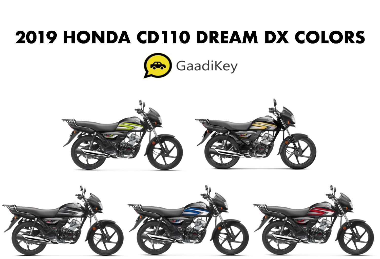 2019 Honda CD110 Dream Colors - All New 2019 Honda Dream All Colors - New Dream 2019 Colors