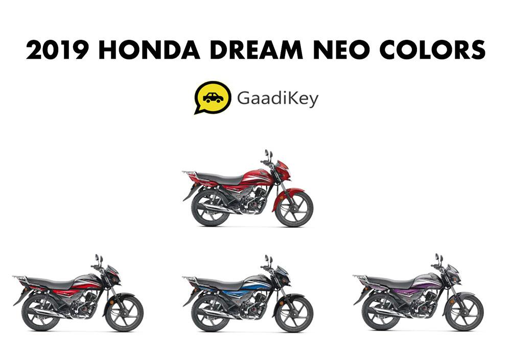 2019 model Honda Dream Yuga All Colors - New 2019 Model Honda Dream Yuga Colors