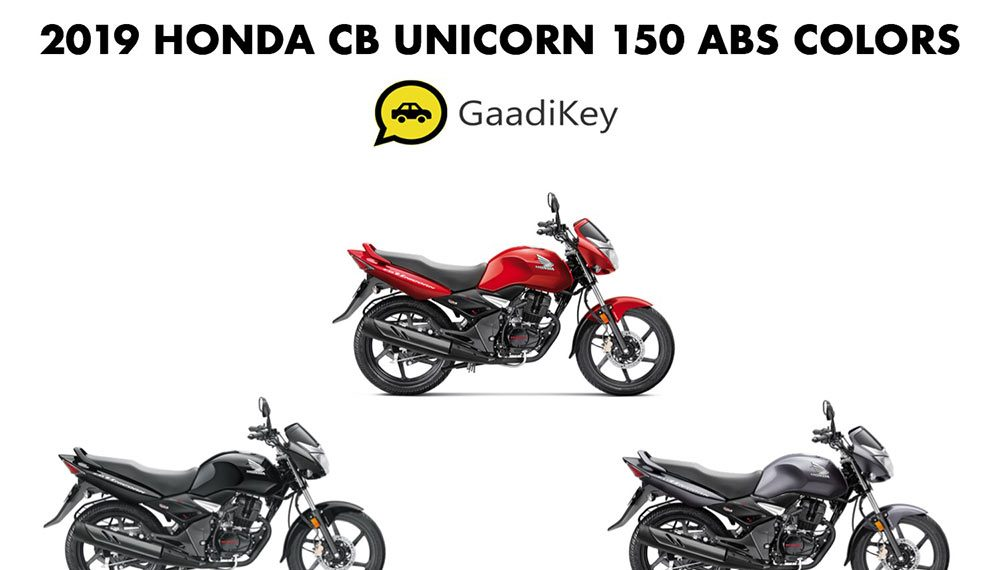2019 honda cb unicorn 150 abs colors - black  red  grey