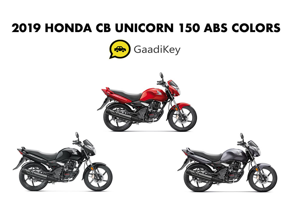2019 Honda Unicorn 150 ABS Colors - New Unicorn 150cc ABS Model - Honda Unicorn ABS All Colors