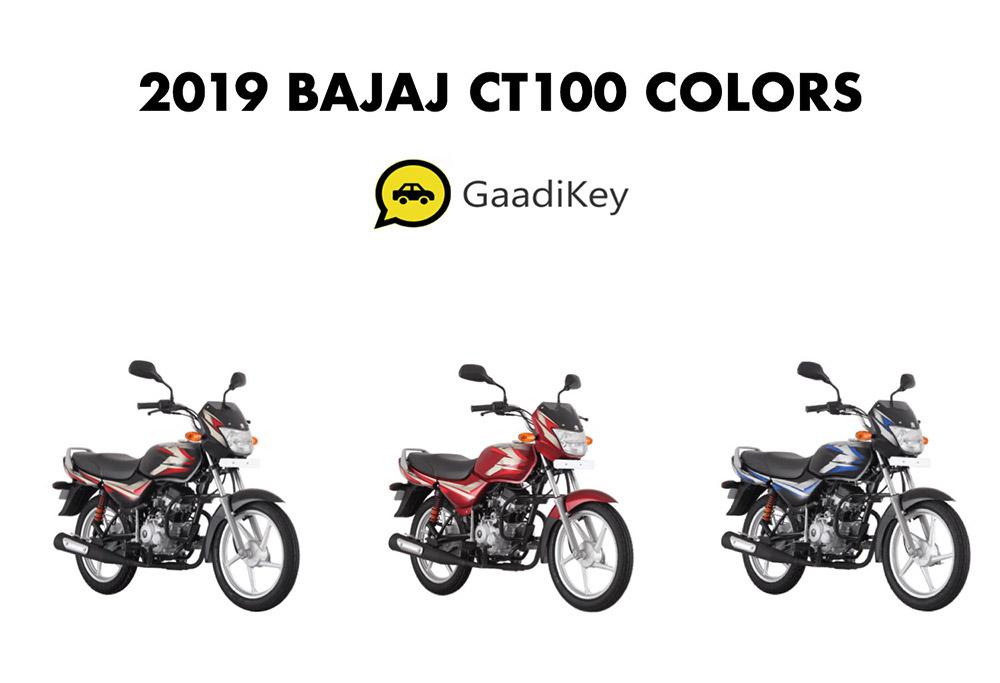 2019 Bajaj CT100 Colors - New 2019 CT100 Colours