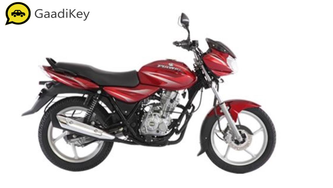 2019 Bajaj Discover 125 in Flame Red color