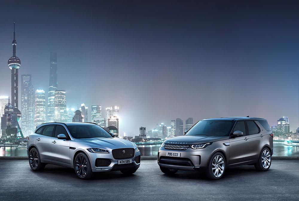 Jaguar Land Rover Online Buying Platform
