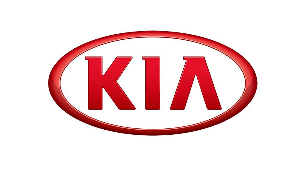 Kia Finance - Loans for Kia Cars - Kia Loan Options - Kia EMI Options - Kia Finance