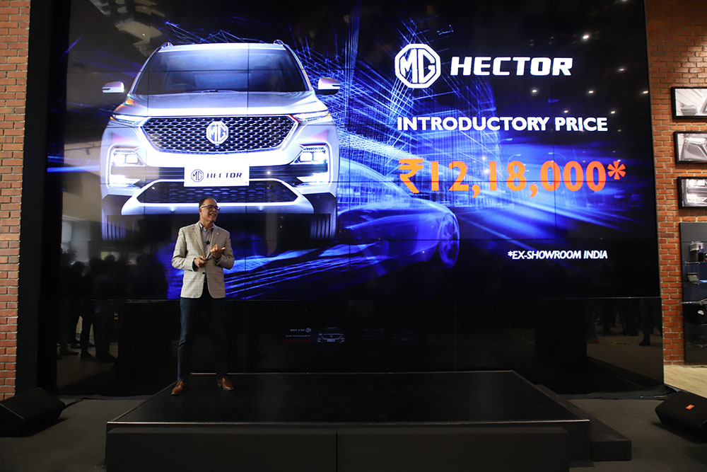 All New MG Hector Price - MG Hector SUV Price details - MG Motor Hector Price in India